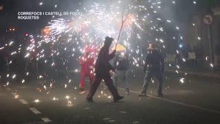 Festes Majors Roquetes 2018:  XXX Correfoc Ciutat de Roquetes i Castells de focs