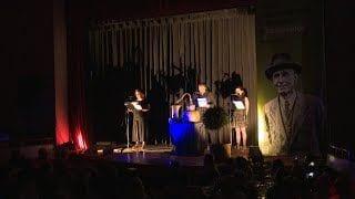 XXXVI Premi de Narrativa Ribera d'Ebre a Vinebre