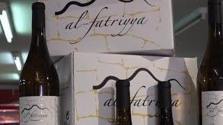Al Fatriyya