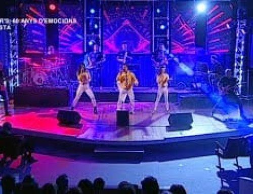 Junior's, l'espectacle: 60 anys d'emocions a Amposta