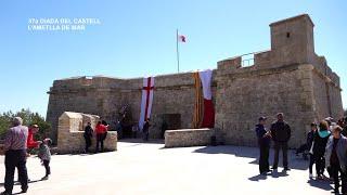 37a Diada del Castell a L'Ametlla de Mar