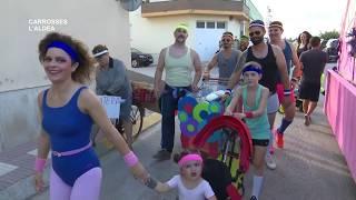 Festes Majors de l'Aldea: Carrosses