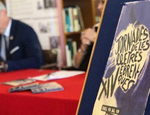 Més d'una vintena d'activitats literàries, musicals i artístiques, a les Jornades de les Lletres Ebrenques a Amposta
