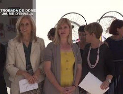 XVIII Trobada de Dones del Montsià a Sant Jaume d'Enveja