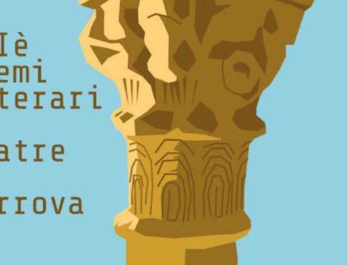 Convocada la 16a edició del Premi Literari de Teatre la Carrova a Amposta