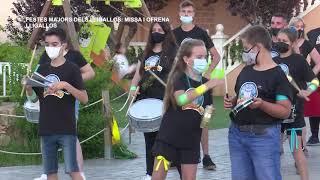 Festes Majors dels Lligallos: Missa i Ofrena