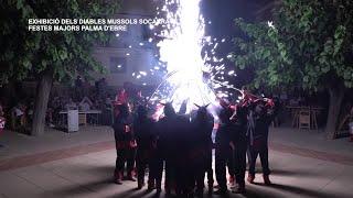 Festes Majors Palma d'Ebre: Exhibició dels Diables Mussols Socarrats