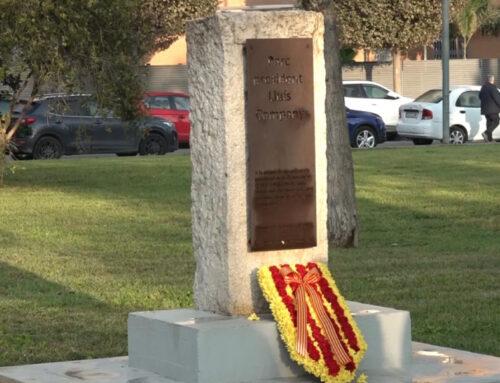 L'Ajuntament de Tortosa homenatja el 81è aniversari de la mort del president Lluís Companys