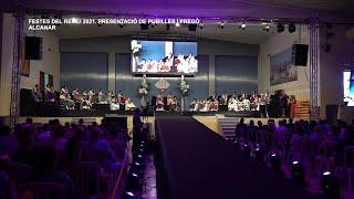 Festes del Remei 2021 - Presentació de Pubilles i Pregó. Alcanar